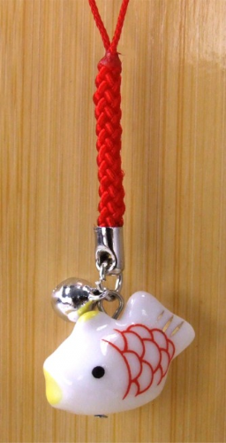 Mobile phone & bag charm lucky fortune fish 257